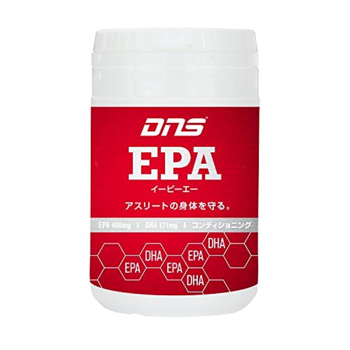 虹子孫要塞DNS EPA