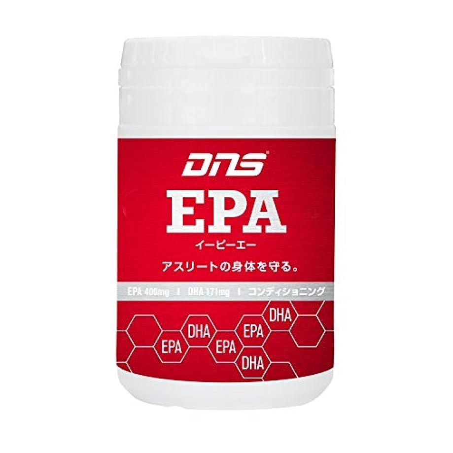 扱いやすいドレス励起DNS EPA