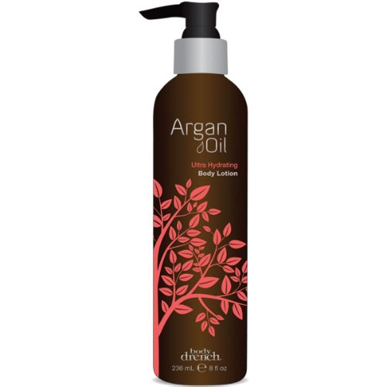 森林木材所属Argan Oil Body Ultra Hydrating Lotion 235 ml Pump (並行輸入品)