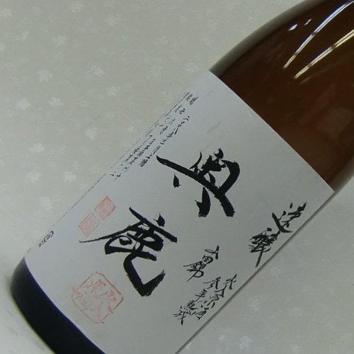 秋鹿酒造 奥鹿 速醸 純米原酒 5年古酒 1800ml