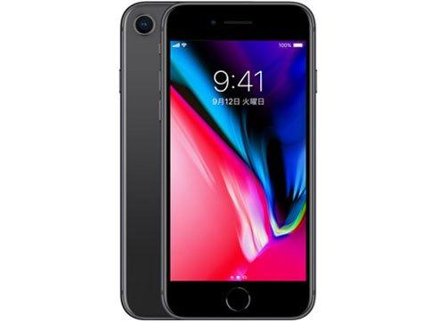 Apple iPhone8 A1906 (MQ842J/A) 256GB スペースグレイ 【国内版 SIMフリー】
