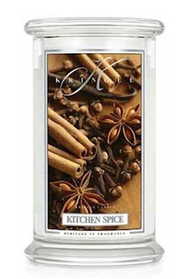 放棄する閉塞グラムKringle CandleキッチンスパイスLarge 2-wick 22 oz 100 Hour Jar by