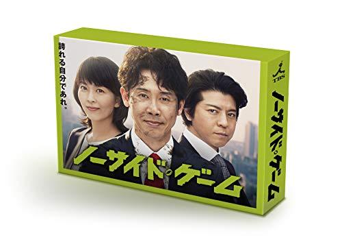 【Amazon.co.jp限定】ノーサイド・ゲーム Blu-ray(オリジナルミニポーチ付)