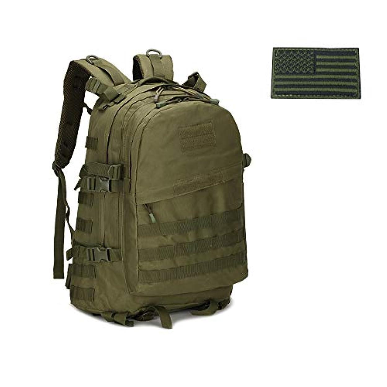 対角線風味滴下Fami 3 DayアサルトバックパックMOLLEシステム用のフラグパッチをハイキング、キャンプアウトドアハンティング、タクティカルバックパック、ミリタリーバックパック、陸軍バグアウトバッグ30l