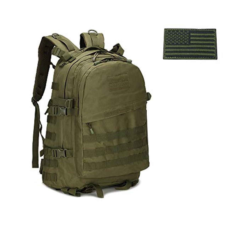 悲劇的な水銀の石油Fami 3 DayアサルトバックパックMOLLEシステム用のフラグパッチをハイキング、キャンプアウトドアハンティング、タクティカルバックパック、ミリタリーバックパック、陸軍バグアウトバッグ30l