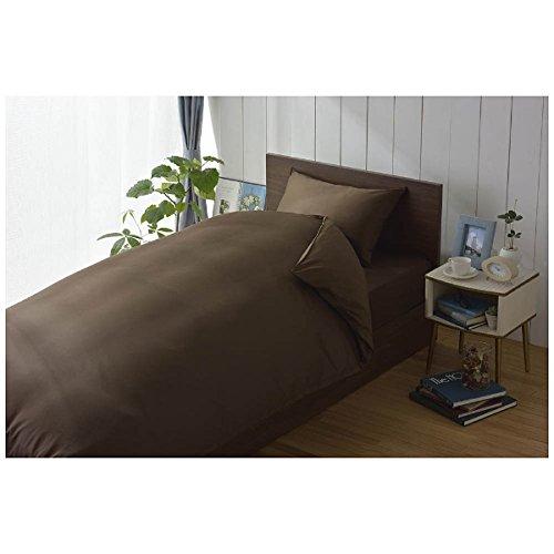 80サテンボックスシーツ ダブルサイズ(綿100%/140×200×30cm/ブラウン)