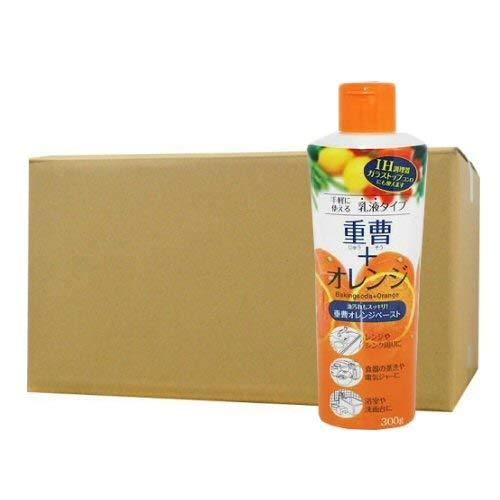 UYEKI重曹オレンジペースト300g×36個セット