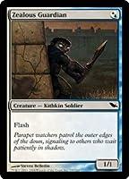 英語版 シャドウムーア Shadowmoor SHM 盲信の守護者 Zealous Guardian マジック・ザ・ギャザリング mtg