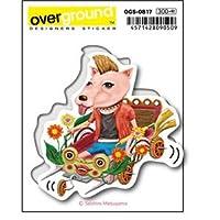 OGS-0817 松山 征シロー モヒカン犬 アーティストグッズ イラストレーターステッカー