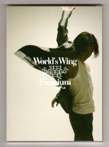 パンフレット 今井翼 舞台 「World's Wing 翼 Premium 2007」 (大阪公演版)
