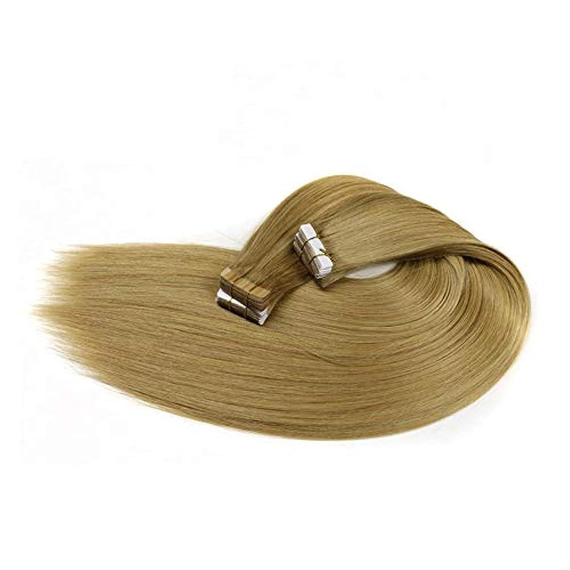 損傷北東フォーカスWASAIO ヘアエクステンションクリップUnseamed髪型ブリーチブロンド、ブラジルの100%人間レミーナノ (色 : Blonde, サイズ : 12 inch)