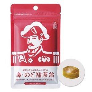 森下仁丹 鼻・のど甜茶飴 38g(約17粒) のど飴 ノンシュガー