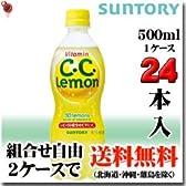 サントリー CCレモン (自動販売機対応)PET 500ml×24本