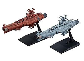 宇宙戦艦ヤマト2202 メカコレクション 地球連邦主力戦艦 ドレッドノート級セット 2 プラモデル