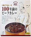 MCC 神戸カレー 100年前のビーフカレー やや辛口 200g