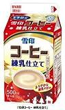 【冷蔵】雪印メグミルク「雪印コーヒー 練乳仕立て」500mlX10本