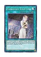 遊戯王 英語版 MP15-EN038 Forbidden Scripture 禁じられた聖典 (シークレットレア) 1st Edition