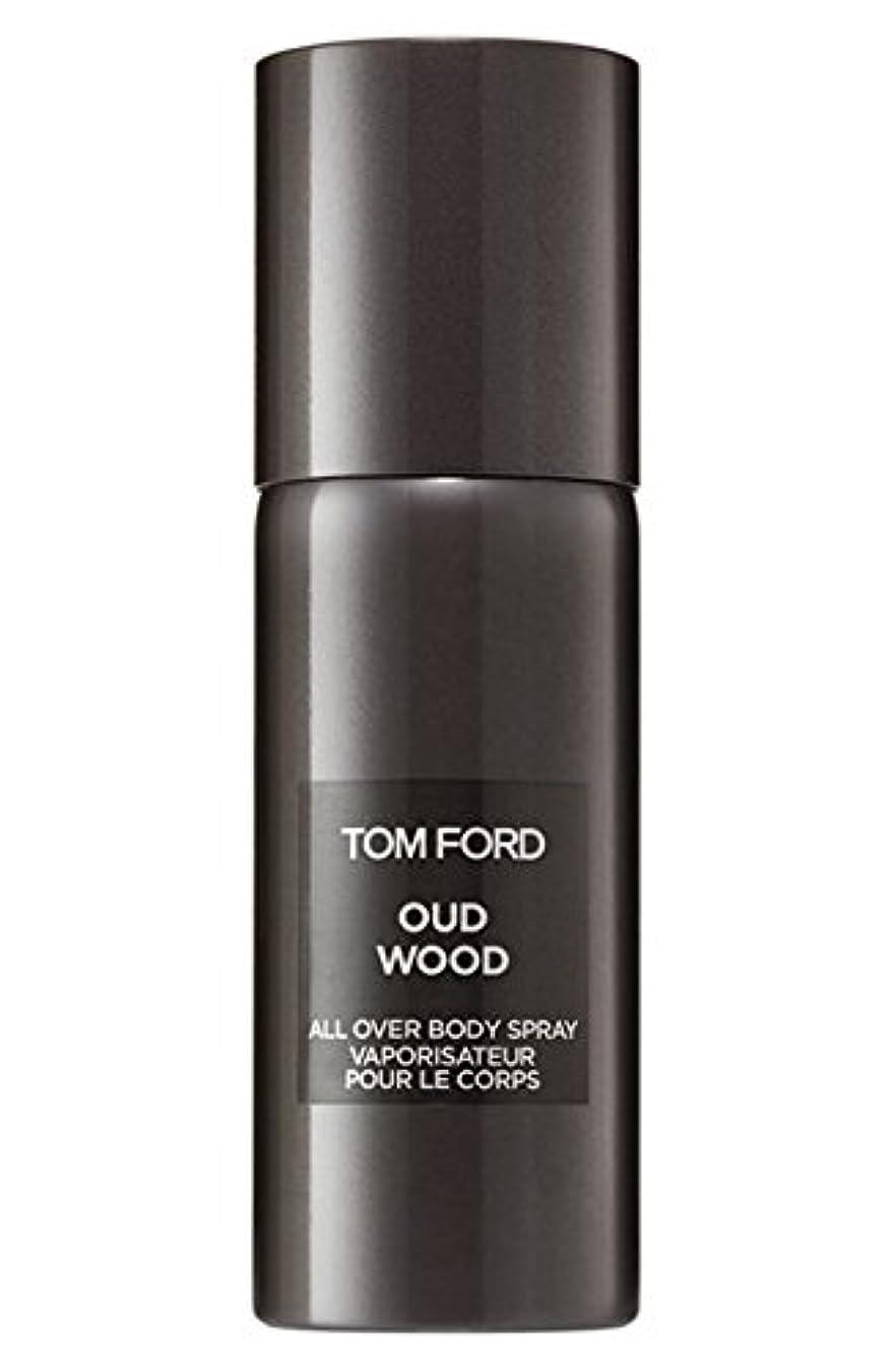 シンボル衰えるドナウ川Tom Ford Private Blend 'Oud Wood' (トムフォード プライベートブレンド オードウッド) 5.0 oz (150ml) All-Over Body Spray (ボディースプレー)