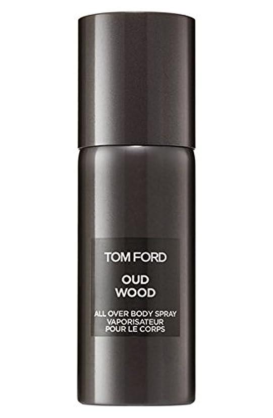 肉腫ゴミ退化するTom Ford Private Blend 'Oud Wood' (トムフォード プライベートブレンド オードウッド) 5.0 oz (150ml) All-Over Body Spray (ボディースプレー)