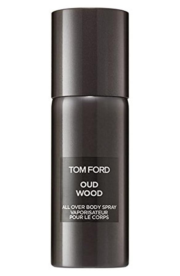 キャストリーチ電信Tom Ford Private Blend 'Oud Wood' (トムフォード プライベートブレンド オードウッド) 5.0 oz (150ml) All-Over Body Spray (ボディースプレー)