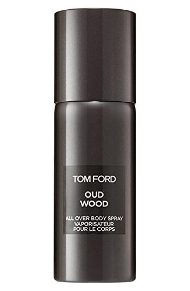 教育ライオン脚本家Tom Ford Private Blend 'Oud Wood' (トムフォード プライベートブレンド オードウッド) 5.0 oz (150ml) All-Over Body Spray (ボディースプレー)