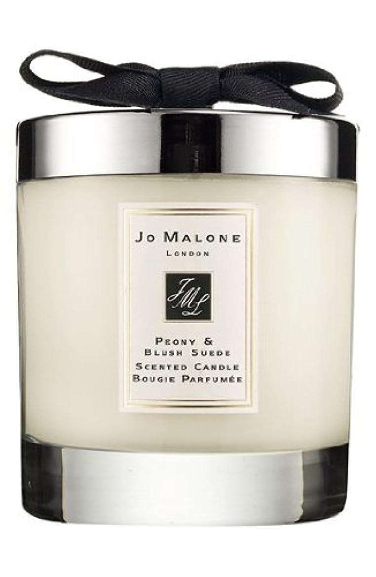 とらえどころのない触手大臣ジョーマローン ぺオニー&ブラッシュ スエード 7.0 oz (210ml) 香り付きキャンドル