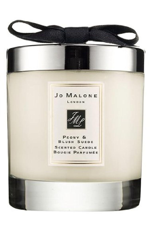 それから大きなスケールで見ると関与するジョーマローン ぺオニー&ブラッシュ スエード 7.0 oz (210ml) 香り付きキャンドル