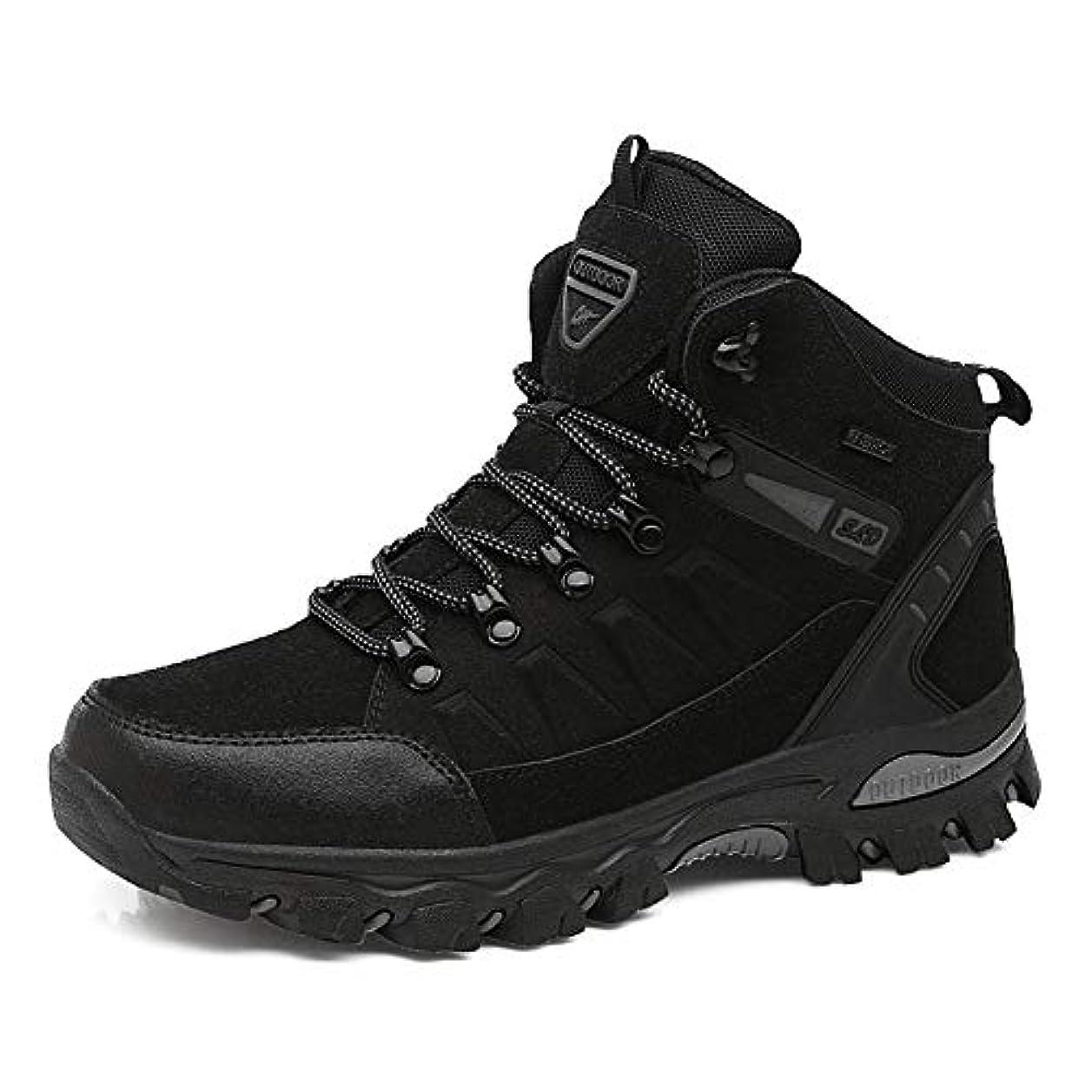 期限幅所属[TcIFE] トレッキングシューズ メンズ 防水 防滑 ハイカット 登山靴 大きいサイズ ハイキングシューズ メンズ 耐磨耗 ハイキングシューズ メンズ 通気性 スニーカー