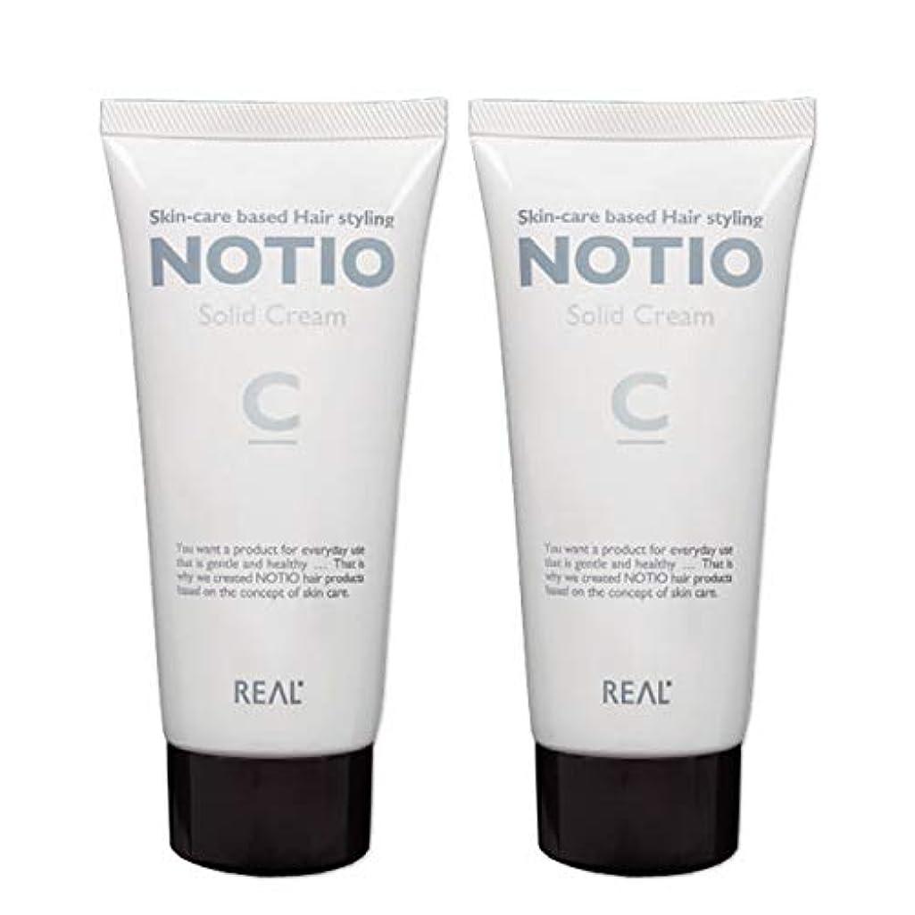 湿気の多い販売計画レーザリアル化学 ノティオ ソリッドクリーム 90g ×2個 セット