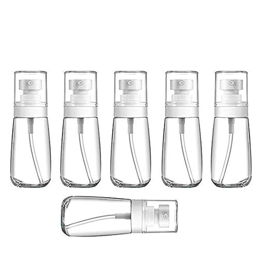 消毒する満足させる地下YXC 良質の PETG小分けボトル トラベルボトル スプレーボトル 家に清潔消毒 緑の植物に水遣る 6本セット 日本小スプレーボトル 化粧水 詰替用ボトル 旅行用品 (60ML6本)