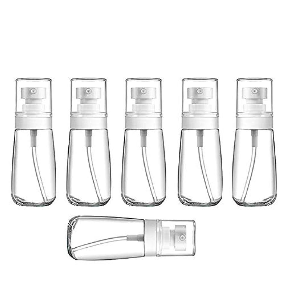 スロット粘着性特権YXC 良質の PETG小分けボトル トラベルボトル スプレーボトル 家に清潔消毒 緑の植物に水遣る 6本セット 日本小スプレーボトル 化粧水 詰替用ボトル 旅行用品 (60ML6本)