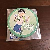 おそ松さん チュロスター 缶バッジ vol.1 チョロ松 ばくだん焼