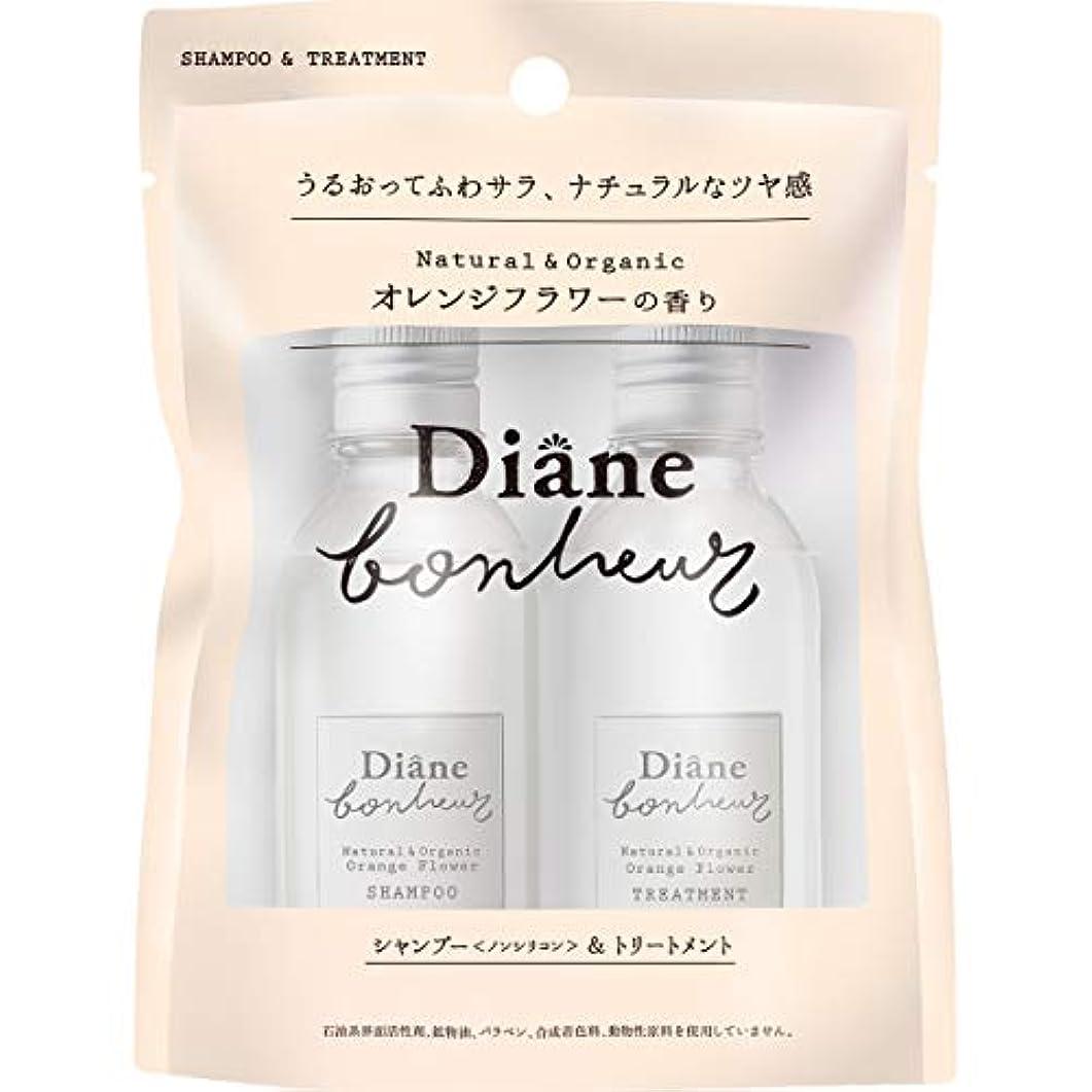 騒栄養司書ダイアン ボヌール オレンジフラワーの香り モイストリラックス  シャンプー&トリートメント トライアル 40ml×2