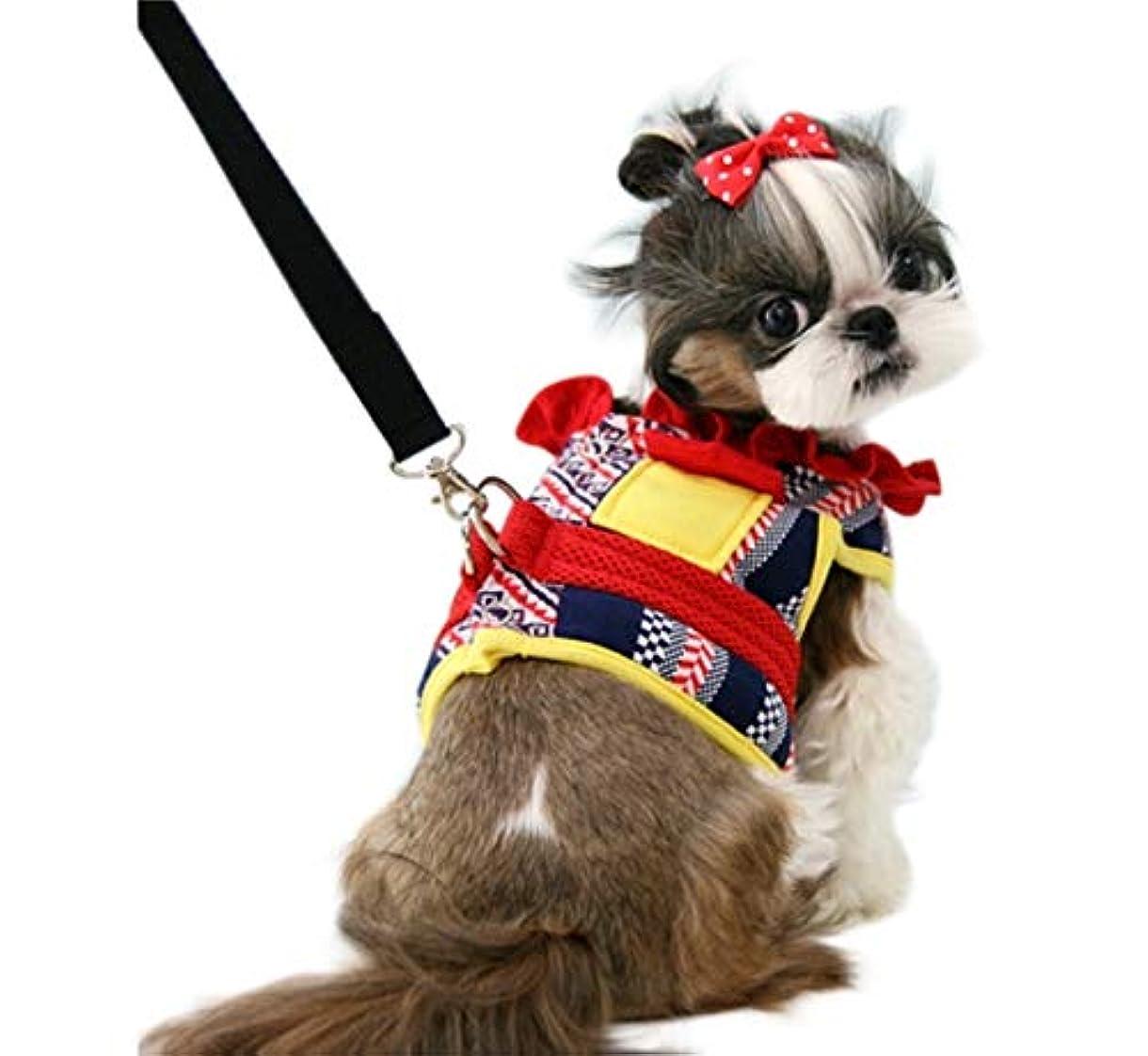 放課後絵ボイコット【kamakura dog】オシャレ洋服型ハーネス 犬 散歩 着脱ラクラク (チェッカー柄, XS)