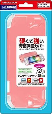 ニンテンドースイッチLite用本体背面保護カバー『クリスタルバックカバーSW Lite(クリアピンク)』 - Switch