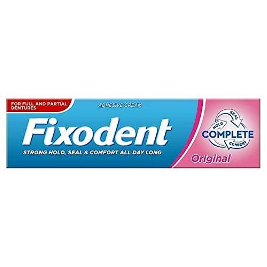 クレーター捧げる船員[Fixodent] Fixodent元義歯接着剤47グラム - Fixodent Original Denture Adhesive 47g [並行輸入品]