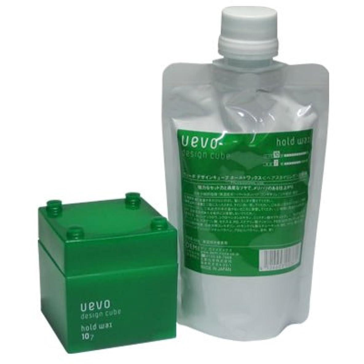 定数反毒重要デミ ウェーボ デザインキューブ ホールドワックス 10-7 80g&200g