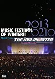THE IDOLM@STER MUSIC FESTIV@L OF WINTER!! Night Time (DVD2枚組)