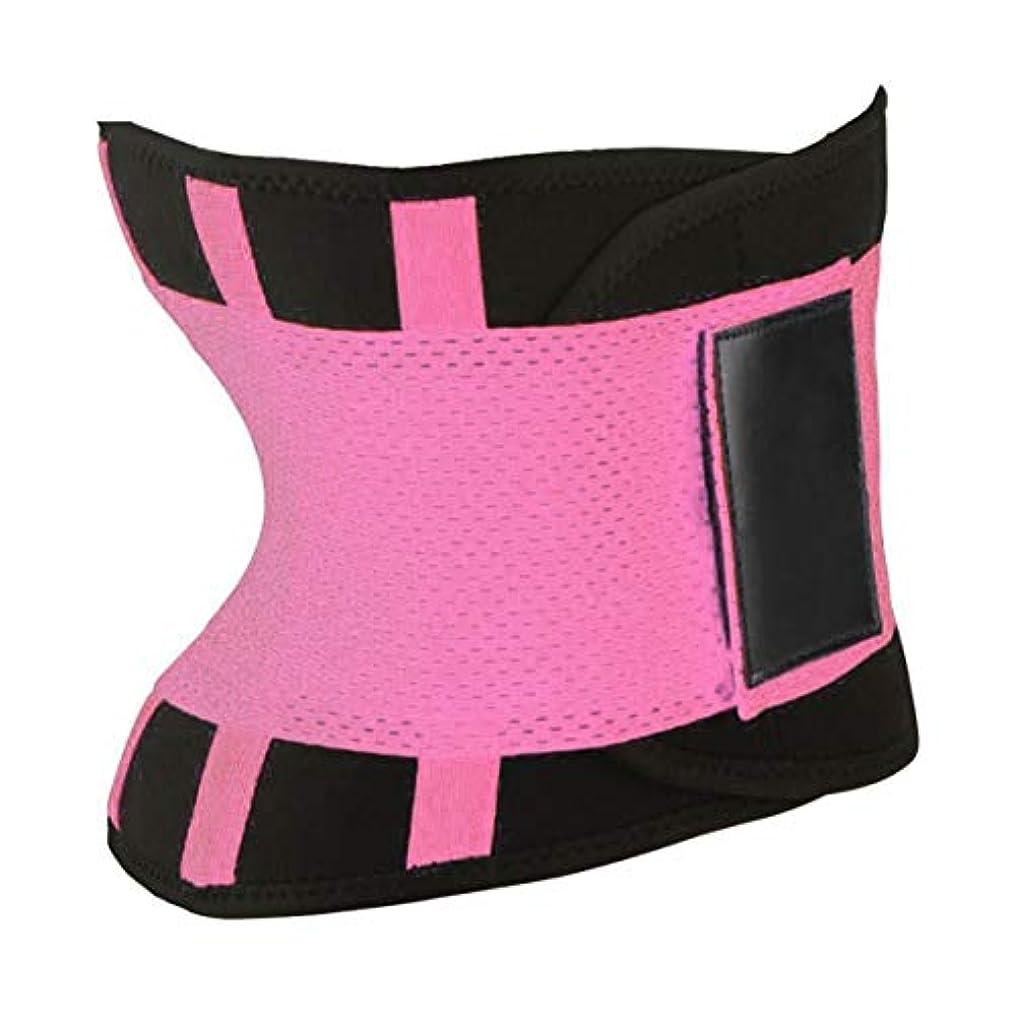 上記の頭と肩監査アンケート快適な女性ボディシェイパー痩身シェイパーベルトスポーツ女性ウエストトレーナーニッパー制御バーニングボディおなかベルト - ピンクM
