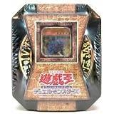 遊戯王 ブースターパック コレクターズ TIN 2005
