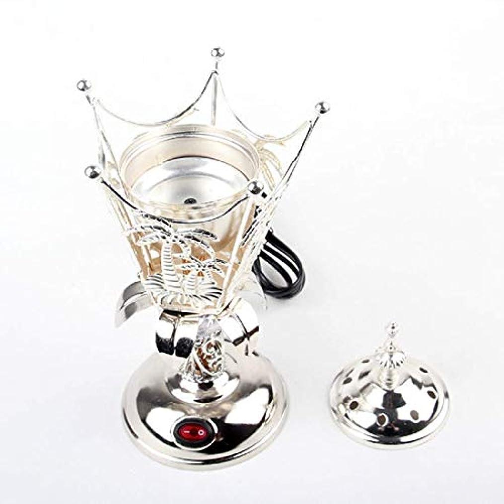 計算可能ステッチ哀れなOMG-Deal Electric Bakhoor Burner Electric Incense Burner +Camphor- Oud Resin Frankincense Camphor Positive Energy Gift - WF-008 - Silver
