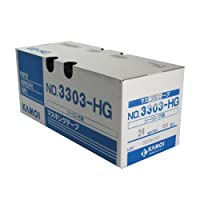 カモ井 マスキングテープ No.3303-HG シーリング用 24mm×18m 50巻入 [養生テープ]