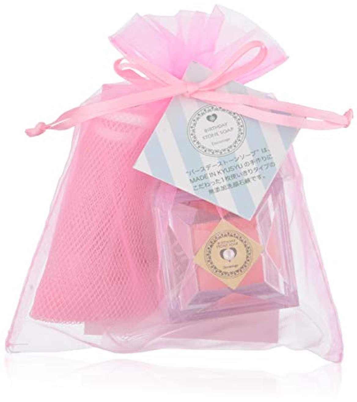 嬉しいですタイマー式誕生月で選べるバースデーストーンソープ プレミアムアルガンmini プチギフト 【4月】 ダイヤモンド(ジャスミンの香り)