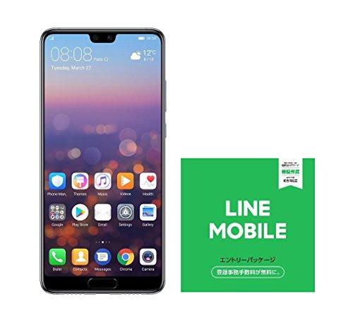 Huawei 5.8インチ P20 SIMフリースマートフォン ピンクゴールド ※保護ケース、ハイレゾイヤホン付属※日本正規代理店品  LINEモバイル エントリーパッケージセット
