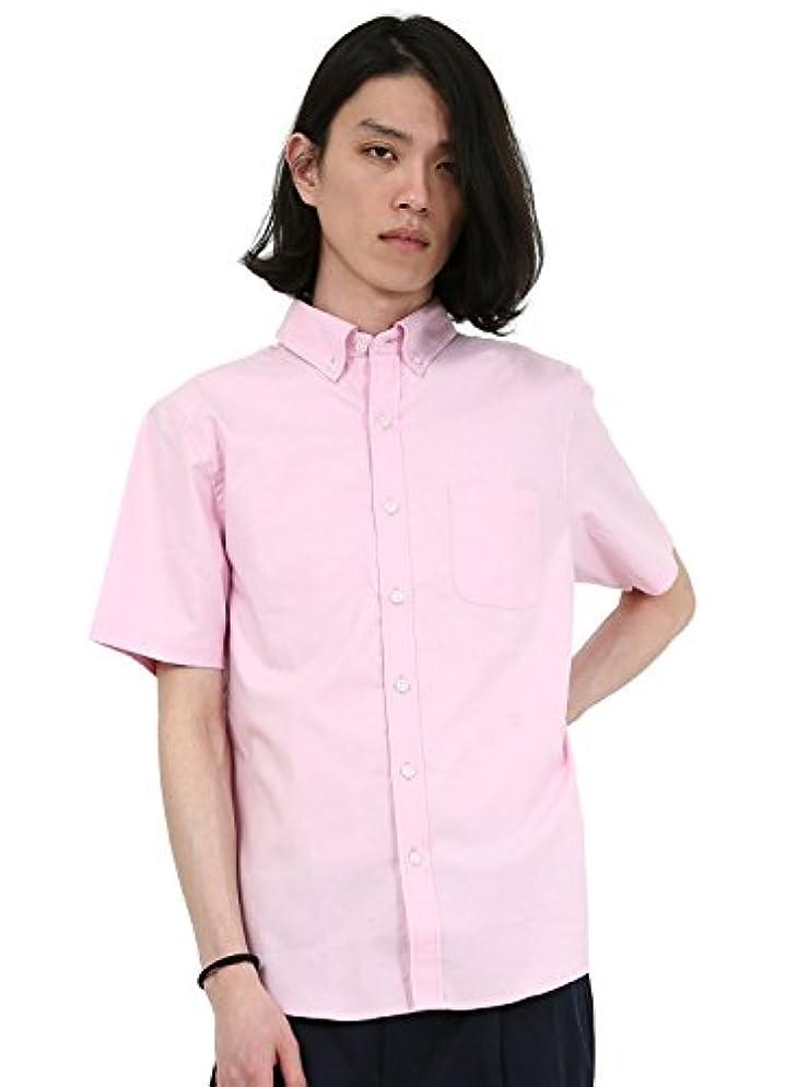 プラスチックシェル歯科医[アビト] シャツ オックスフォード カジュアル ボタンダウン 半袖 無地 メンズ ピンク S サイズ