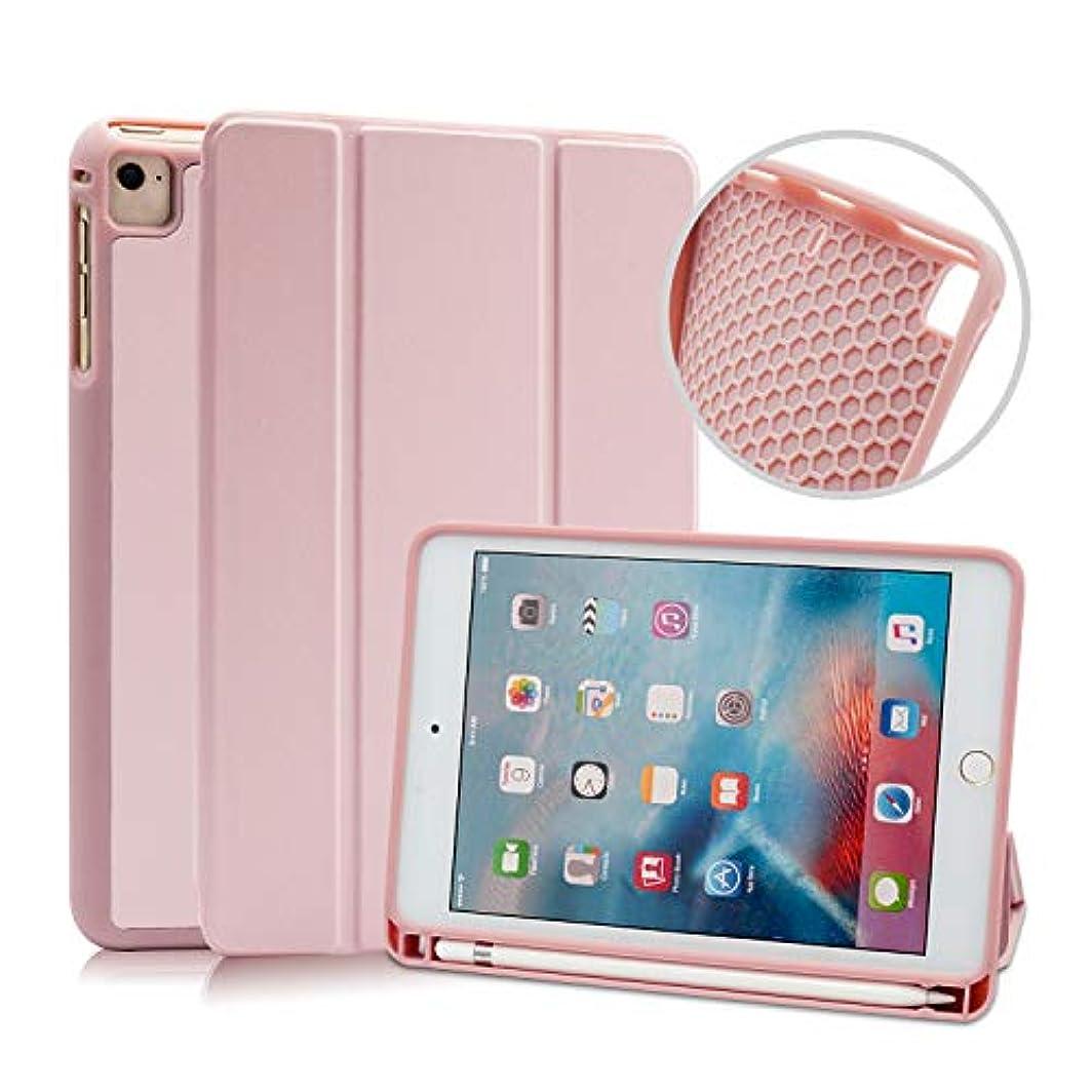 不合格視力プロフェッショナルiPad Mini 5 ケース Lefon 2019 ケース 7.9インチ ペンホルダー付き スタンド機能 三つ折スタンド オートスリープ機能付き 指紋防止 iPad Mini5(第五世代) 専用