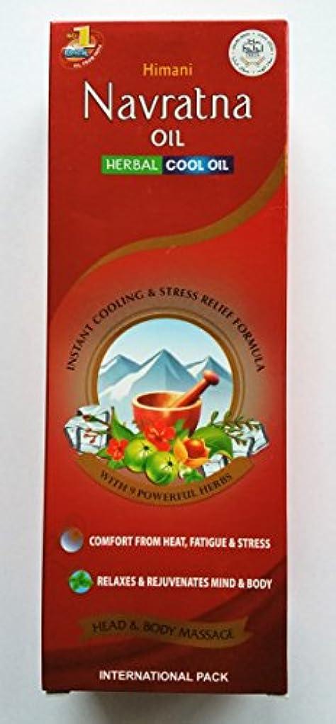 宗教的な洞察力のある結紮ヒマニ ナブラトナ オイル 大容量300ml 3本セット 売れてます!