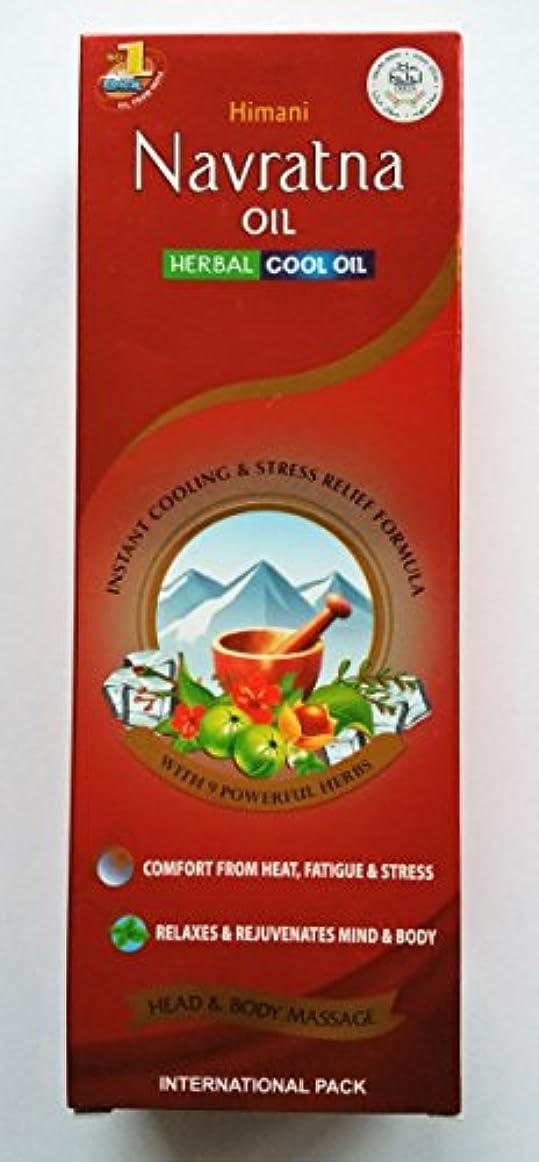 観察する安らぎ瀬戸際ヒマニ ナブラトナ オイル 大容量300ml 3本セット 売れてます!