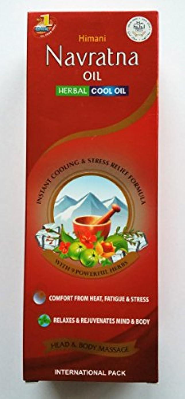 三番勢い拡大するヒマニ ナブラトナ オイル 大容量300ml 3本セット 売れてます!