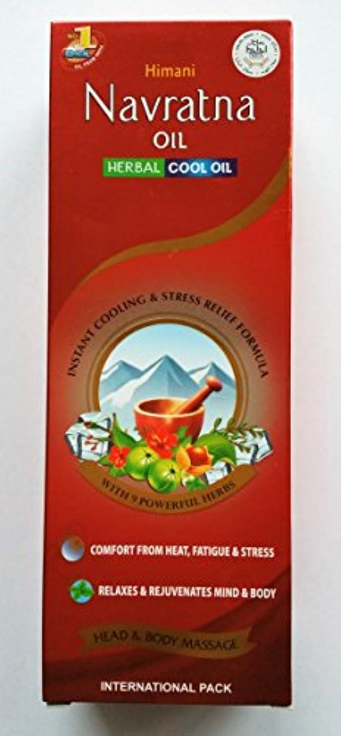細心のルーチン韓国ヒマニ ナブラトナ オイル 大容量300ml 3本セット 売れてます!